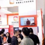 Ping An Good Doctor showcases AI-powered, unstaffed clinics